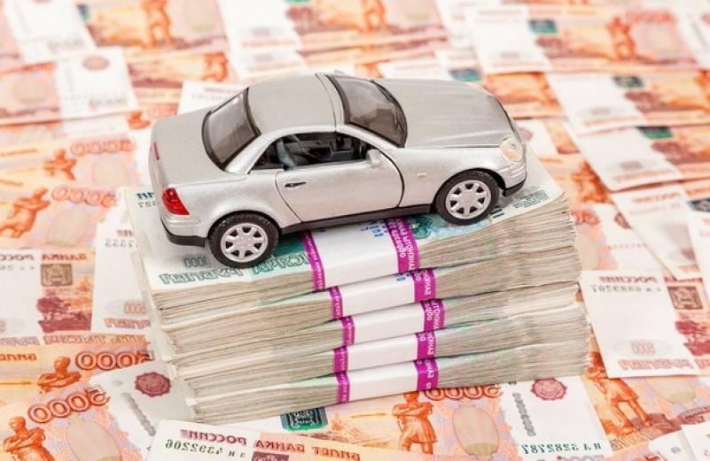 Мгновенный расчет при заказе услуги выкуп авто.