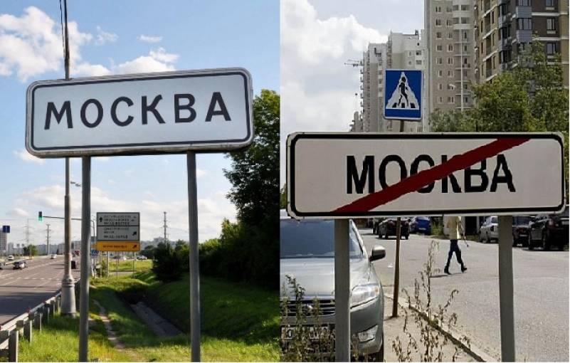 Оценка выкупа авто с пробегом в Москве и обл. бесплатно.