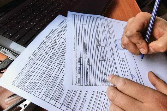 Купить диагностическую карту в Москве быстро официально