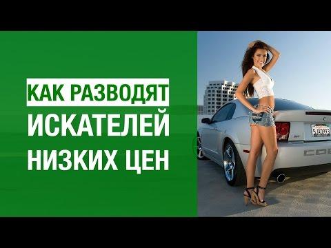 подбор-автомобиля-пробегом