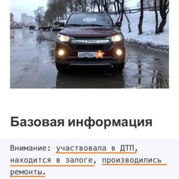 proverka-avtomobilya-na-DTP