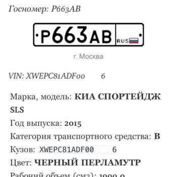 proverit-yuridicheskuyu-chistotu-avtomobilya